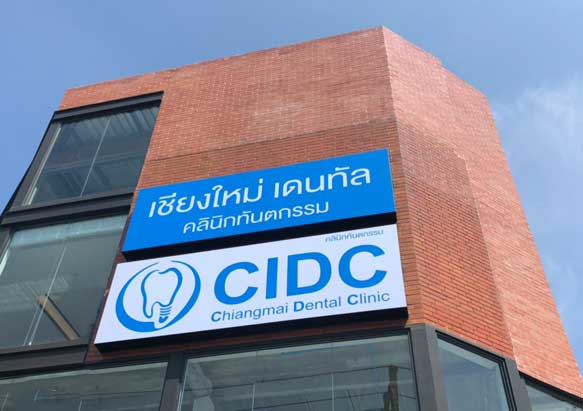 dental clinic chiangmai